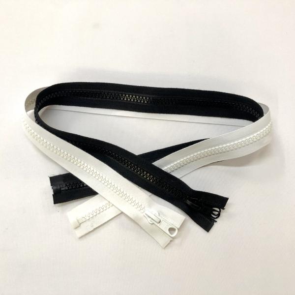 Sunbrella SUNZIP III #10 Separating Zipper