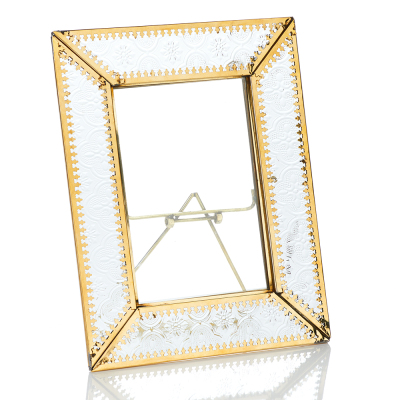 Jadani Glass Photo Frame