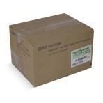 SYRINGE,10CC INTERLINK 17G BLUNT PLASTIC CANNULA,100/BX