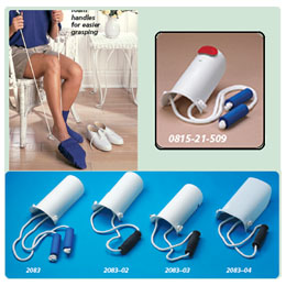 AID,SOCK&STOCKING,WIDE STYLE,EA