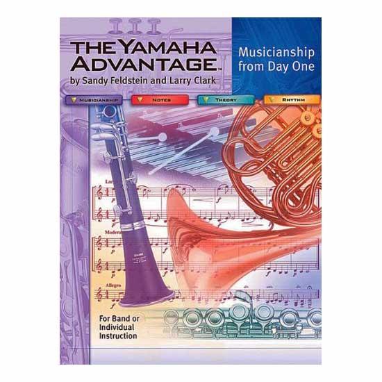 Yamaha Advantage #1