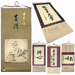 2021 Zen Calligraphy Calendar