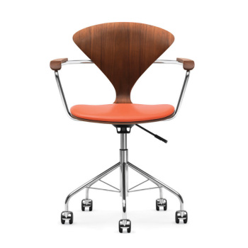 Task Chair with Arms - Uphol. Seat