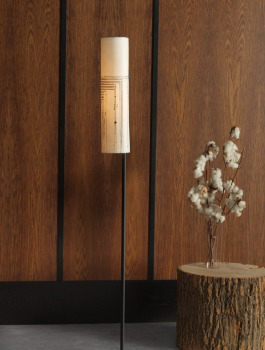Arak Floor Lamp