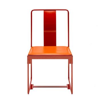 Mingx Dining Chair