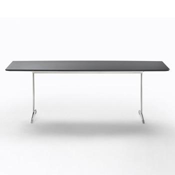 Cestone Console Table