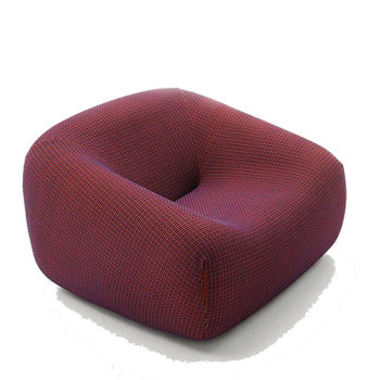 Smile Lounge Chair - In Our Showroom