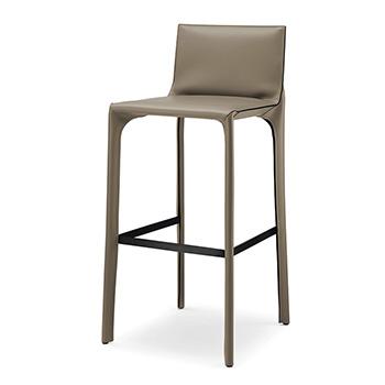 Saddle Chair Bar Stool with Back