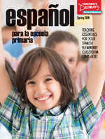 Elementary Spanish Classroom Teaching Supplies
