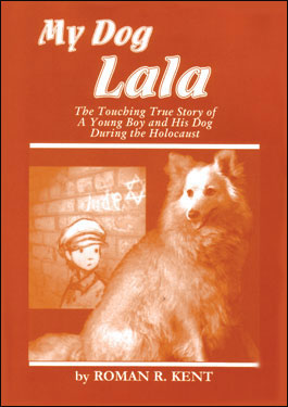 My Dog Lala Paperback Book
