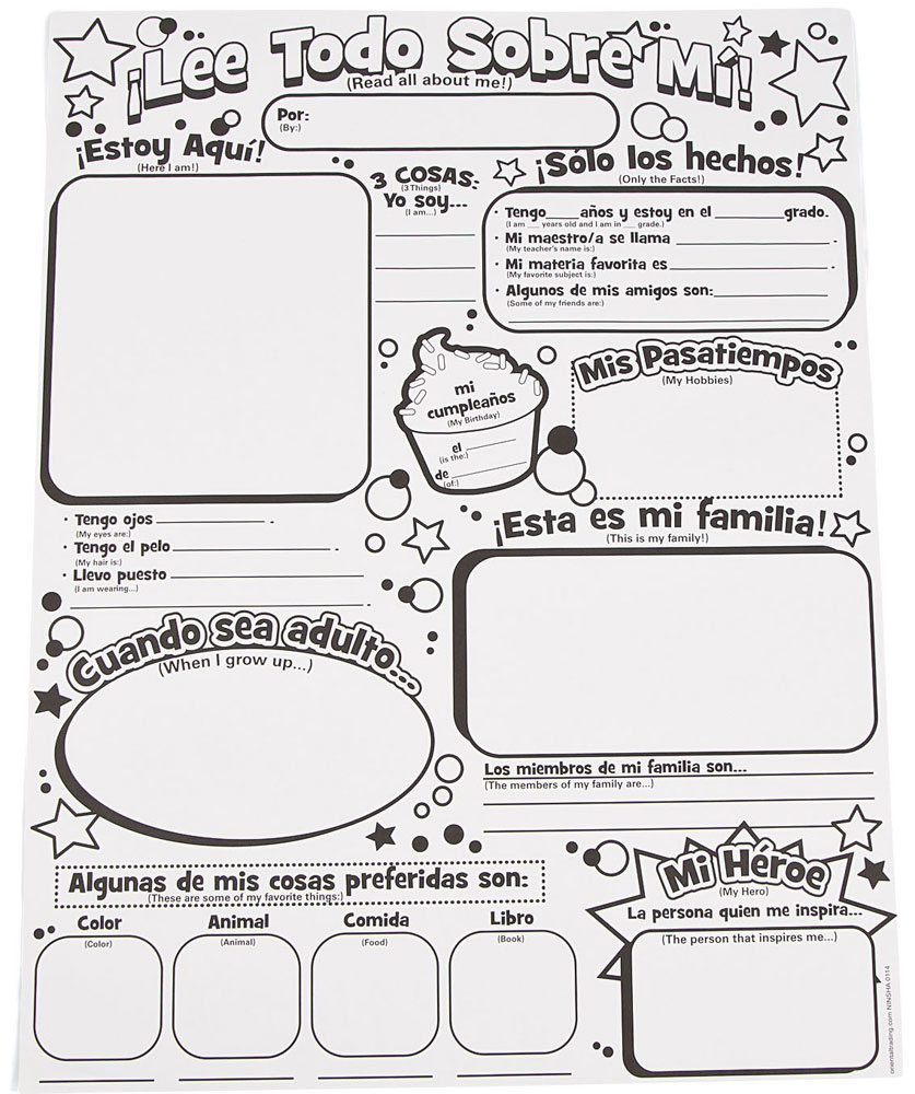 "Color Your Own Spanish ""All About Me"" Poster Set"