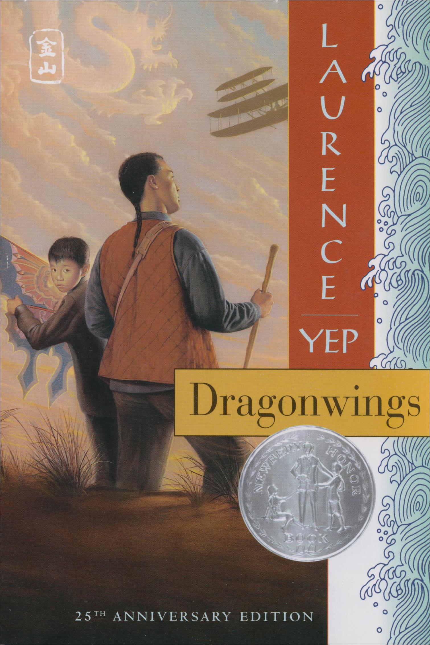 Dragonwings Paperback Book (870L)