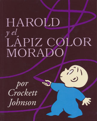 Harold and the Purple Crayon Spanish Book