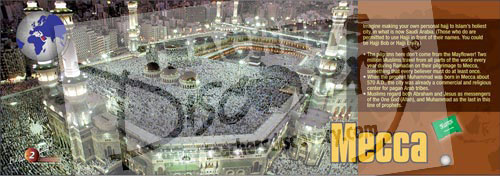 Mecca Panoramic Poster