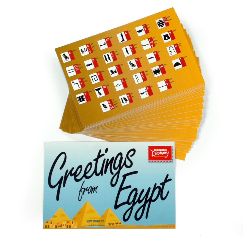 Papyrus Bookmark Kit