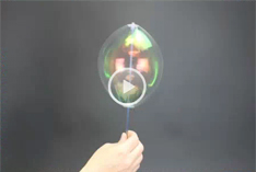 centripetal spinner