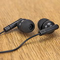 In-Ear Silicon Tip Earbuds