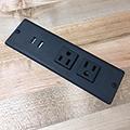 cef Imagination Island Optional Electrical Outlet