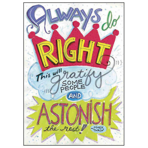 Always Do Right POP! Charts™ - CLEARANCE -  Save 59%