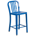 24'' Metal Indoor/Outdoor Industrial Cafe Chair