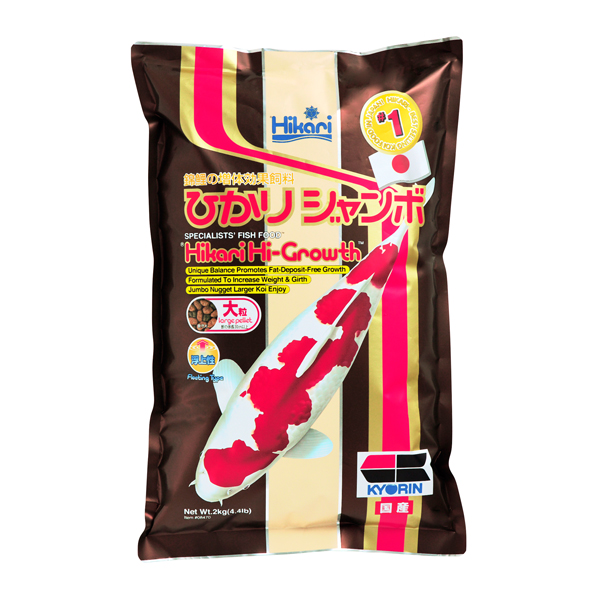 Hikari® Hi-Growth Fish Food