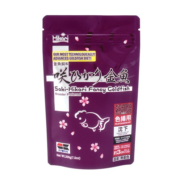 Hikari® Saki-Hikari® Fancy Goldfish Color Fish Food