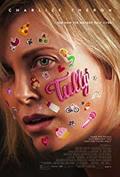 Thumb tully 2018