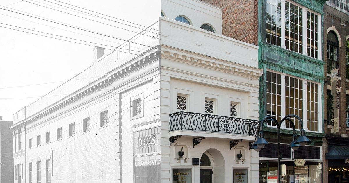 Charlottesville Then & Now—VIRGINIA Magazine