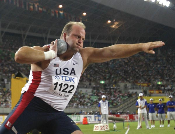 Olympic Twist
