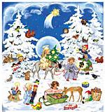 Joyful Night Advent Calendar