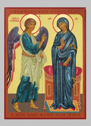 Annunciation Christmas Card