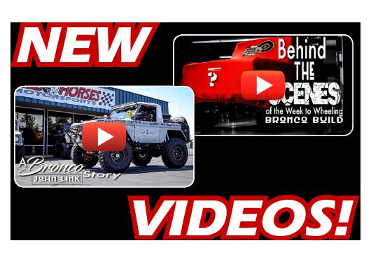 New Videos