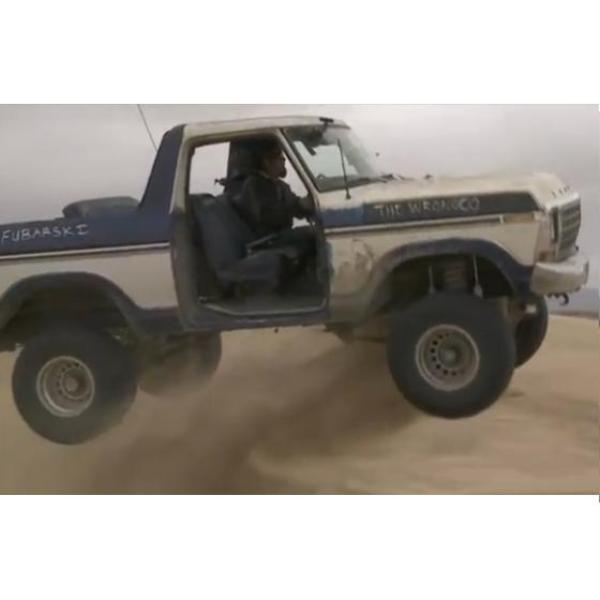 Bronco - The Ultimate All Around Vehicle