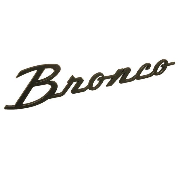Black Finish 66-77 Bronco Script w/ Clips