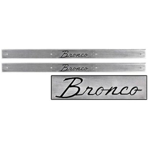 Door Sill Plate Bronco Script