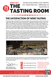 Wine of the Month Club March 2017 Newsletter