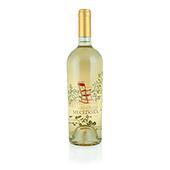 Sauvignon Blanc, 2016. Mecedora