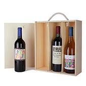 3 Bottle Wine Gift