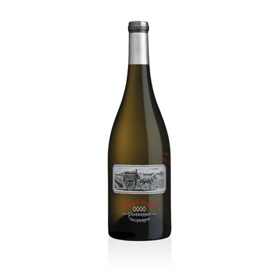 Chardonnay, 2016. Lander-Jenkins