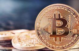 Bitcoin llega a un nuevo récord