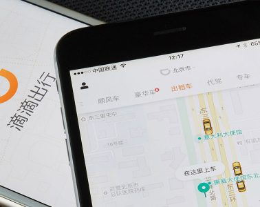 Didi Chuxing, rival de servicio de transporte Uber, entrará a México