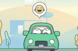 Llega a México Waze Carpool, el servicio de viajes compartidos