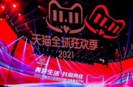 Cómo será el 11/11 2021: el día del soltero de Alibaba se convierte en el Global Shopping Festival