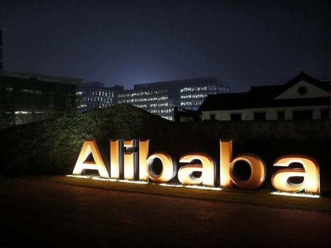 Alibaba TBO