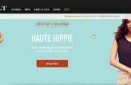 Tienda online de moda Gilt: opiniones