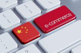 ecommerce chino vender en china