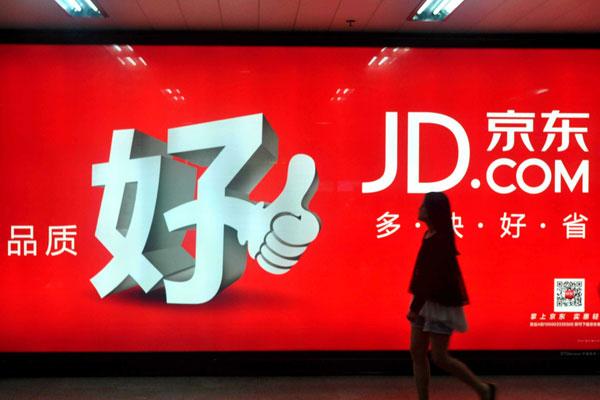 Anuncio de la plataforma de ecommerce JD,com