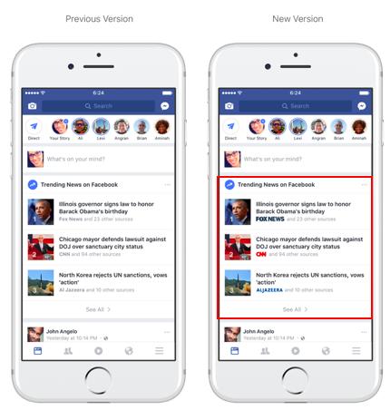 Cómo poner tu logo en la sección de noticias de Facebook