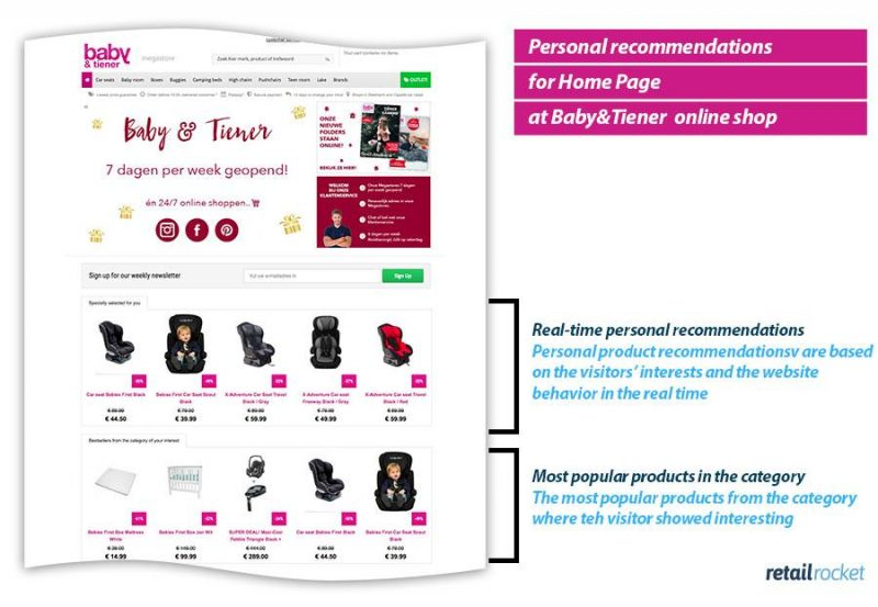 RetailRocket_Homepage