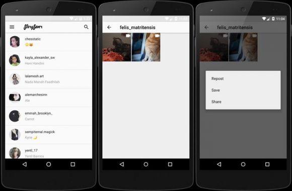 Imagen: Google Play